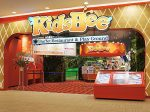 本格ビュッフェとキッズ遊具の大型施設!KidsBee(キッズビー)