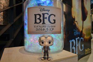 ディズニー最新作『BFG:ビッグ・フレンドリー・ジャイアント』キッズイベント親子試写会開催!