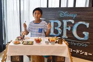 ディズニー最新作『BFG:ビッグ・フレンドリー・ジャイアント』キッズイベント親子試写会の映画レビュー