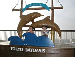 木更津海岸で潮干狩りに挑戦!