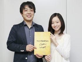 20140409_interview_omori_shibata_chach