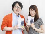 20140513_interview_tsubota_sayaka_chach