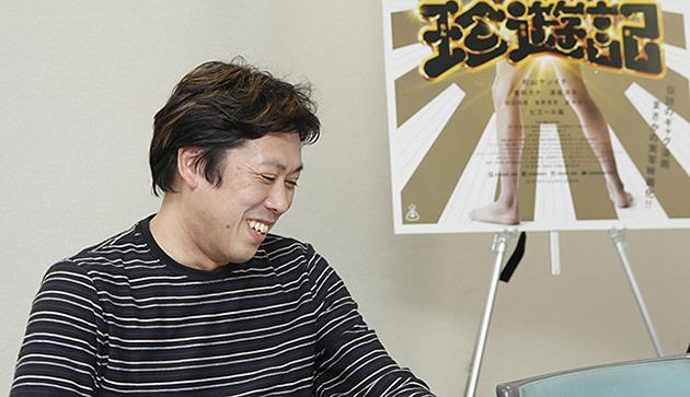 キッズイベント「子どもの夢の叶え方」第20回 山口雄大監督(映画「珍遊記」)インタビュー