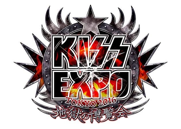 KISS EXPO TOKYO 2016 〜地獄の博覧会〜