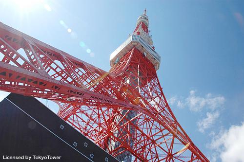 東京のシンボル、高さ333メートルの日本一の観光名所「東京タワー」