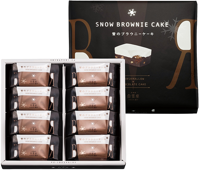 北海道限定販売の新商品「雪のブラウニーケーキ」をプレゼント!