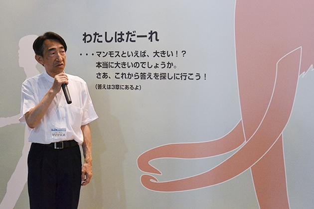 20130712_report_mammoth_yuka_13