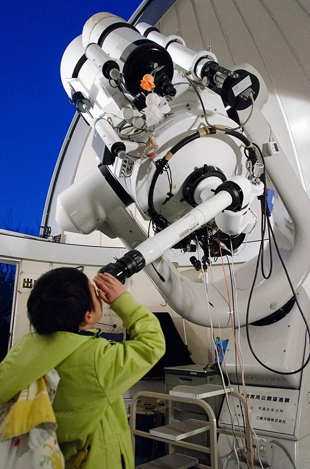 フジテレビKIDSで参加者募集中! 国立天文台で星を見よう〜めざせガリレオ!