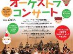 20161210_t_xmas_oke_concert