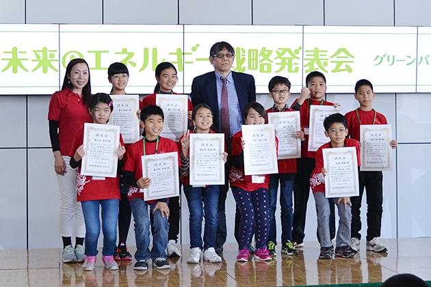 小学4〜6年生の子どもたちが参加!日本科学未来館でグリーンパワーキッズクラブ 未来のエネルギー戦略発表会が開催!