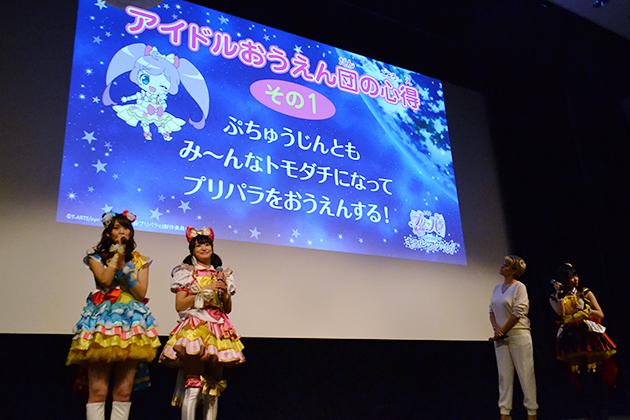 「SoLaMi♡SMILE(そらみスマイル)」と子どもたちが一緒にダンス!劇場版プリパラ公開記念「み〜んなでおどろう!『ぷりぱら・ララン』アイドルおうえん団♪ 結束式」が開催!