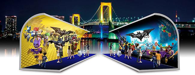 デックス東京ビーチ×レゴ®バットマン ザ・ムービー レゴ®バットマンGO!!GO!!フェスタ