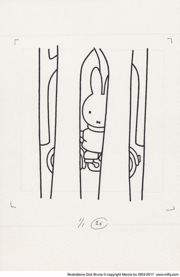 ブラック・ベア、ミッフィーなど「シンプルの正体 ディック・ブルーナのデザイン展」