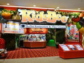 20150416_report_kidsbee_01