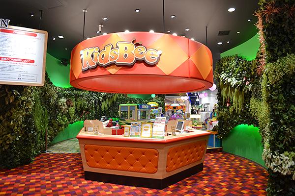 親子3世代で楽しめる、本格ビュッフェとキッズ遊具の大型施設!横浜に誕生した『KidsBee(キッズビー)』に行ってきた!!