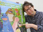 20150531_report_ehon_miyanishi_tatsuya_san_01