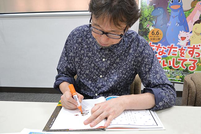 映画「あなたをずっとあいしてる」公開記念! 絵本「ティラノサウルス」シリーズの絵本作家 宮西達也さんインタビュー!