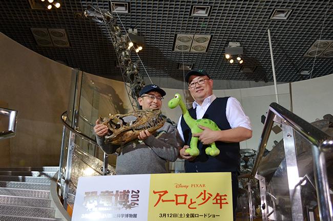 子供たちに大人気!ディズニー/ピクサー最新作、映画「アーロと少年」ピーター・ソーン監督と「恐竜博 2016」監修の真鍋真博士(国立科学博物館)が恐竜についてのトークイベントを開催!