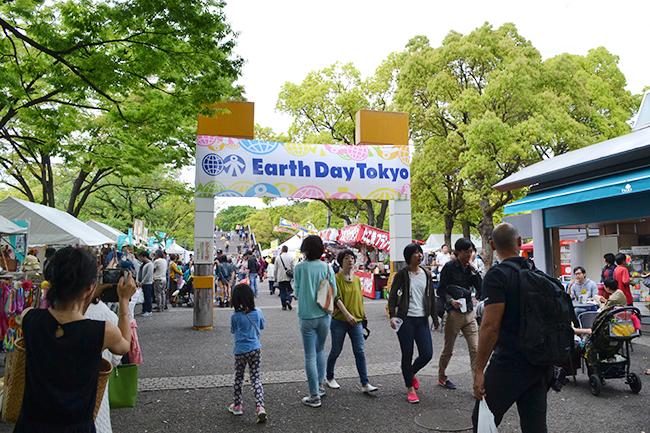 毎年10万人以上が集う日本最大級の地球フェスティバル! アースデイ東京2017