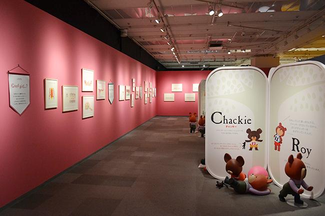 「誕生15周年記念 くまのがっこう展」開催!あいはら ひろゆきさん(文)、あだち なみさん(絵)、フリーアナウンサー 加藤綾子さんがトークショー!「くまのがっこう」の魅力を語る!