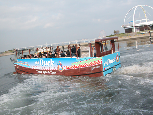 子供たち憧れの乗り物!2012年秋の運行を目指す! 東京の新しい観光に! 東京初! 水陸両用バス「スカイダック」に試乗!