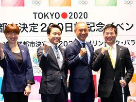 20130219_report_Tokyo2020_01