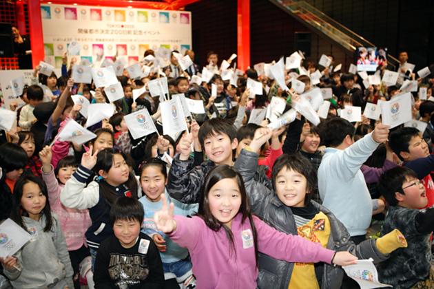 地元小学生を招待、選手に質問も! 五輪開催都市決定200日前イベントが開催!