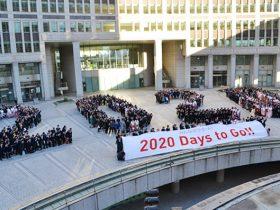 20150112_report_Tokyo2020_01