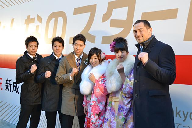 東京2020オリンピック・パラリンピック カウントダウンイベント「みんなのスタート! 2020 Days to Tokyo 2020」開催!