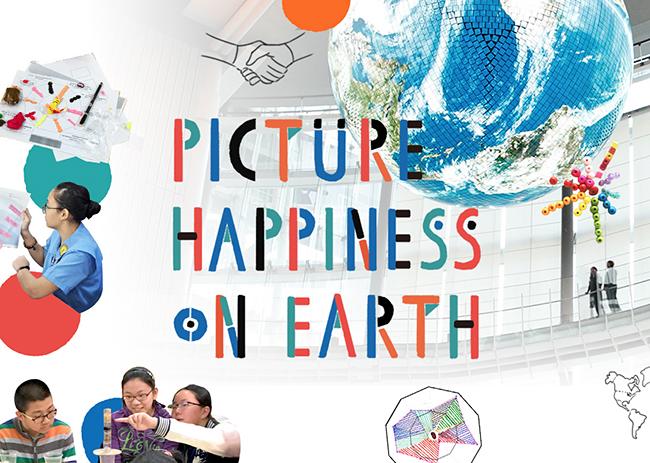 子供から大人まで参加者募集! 日本科学未来館サマーワークショップ講師 メディアアーティスト 落合陽一氏 特別講演 「デジタルネイチャー、計算機的多様性の世界へ」