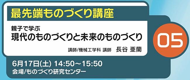 20170617_t_event_sit_01