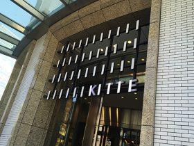 20130321_report_KITTE_01