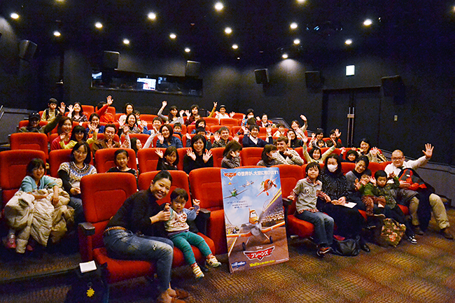 子供たちに大人気!ディズニー映画『プレーンズ』キッズイベント独占 親子試写会開催!たくさんの親子から『プレーンズ』を観た映画の感想をいただきました!