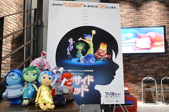子供たちが大好き!ディズニー映画最新作!『インサイド・ヘッド』キッズイベント独占 親子試写会開催!親子の映画の感想を紹介!