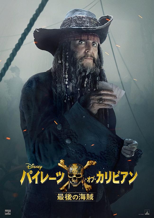 2017年7月1日(土)全国ロードショー!パイレーツ・オブ・カリビアン/最後の海賊、ポール・マッカートニーが登場!