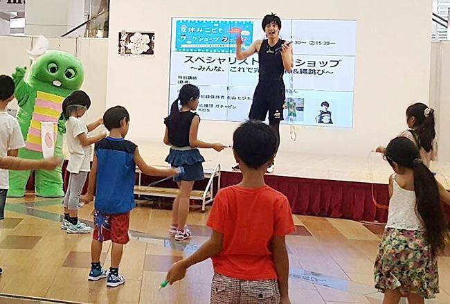 なわとびが楽しくなる!子供も上手に跳べるようになる!参加者募集! 生山ヒジキ先生のなわとびレッスン★