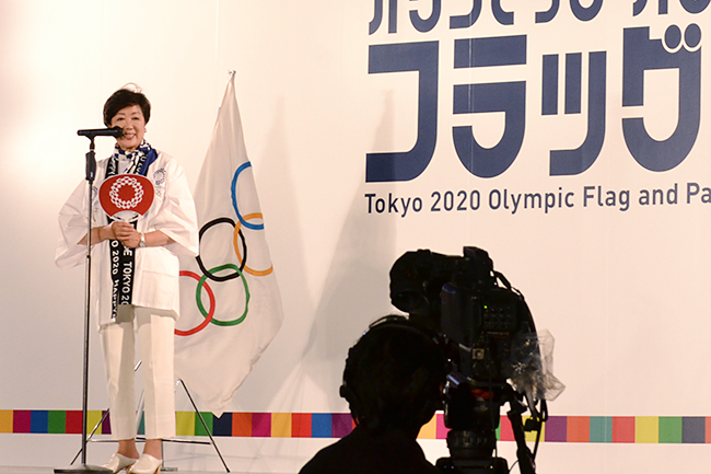 東京2020オリンピック・パラリンピックまで3年!都庁でカウントダウンイベントが開催!小池百合子 東京都知事やTOKIOが参加、東京オリンピック・パラリンピック開催へ向けた気持ちをひとつに!