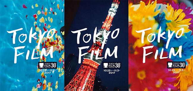 子どもから大人まですべての映画ファンが楽しめる映画祭!第30回 東京国際映画祭