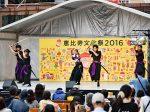 20171007_event_ebisu_02