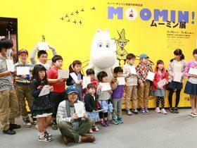 20140429_report_moomin_takashima_00