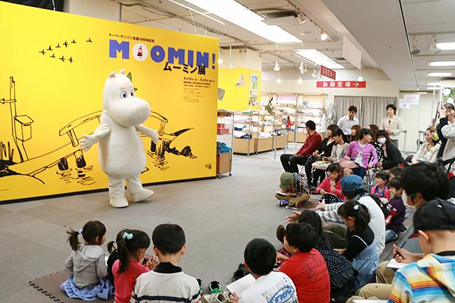 イラストレーター・たかしまてつをさんが「ムーミン展」でお絵描き教室!福島・双葉町の子供たちを「MOOMIN! ムーミン展」にご招待!
