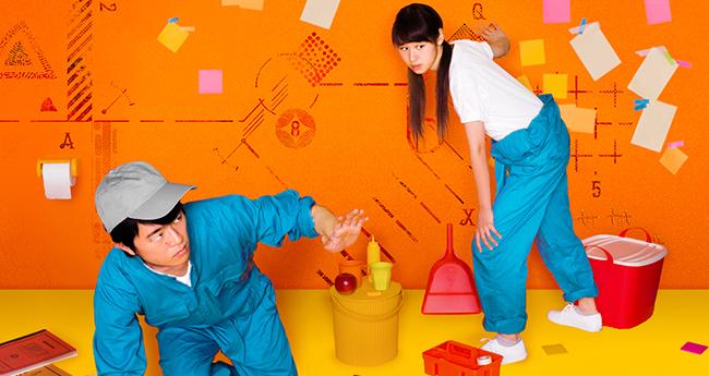 子供と一緒に謎解きや体験ゲームに挑戦!世界一謎があるテーマパーク「東京ミステリーサーカス」が新宿・歌舞伎町にオープン!