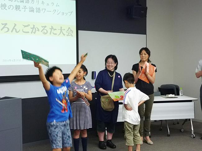 フジテレビKIDSの子供と一緒に親子で楽しみながら『論語』を学べるワークショップ『東大教室 小島毅教授の「はじめて論語」』が東京大学の本郷キャンパスで開催! 参加者募集中!