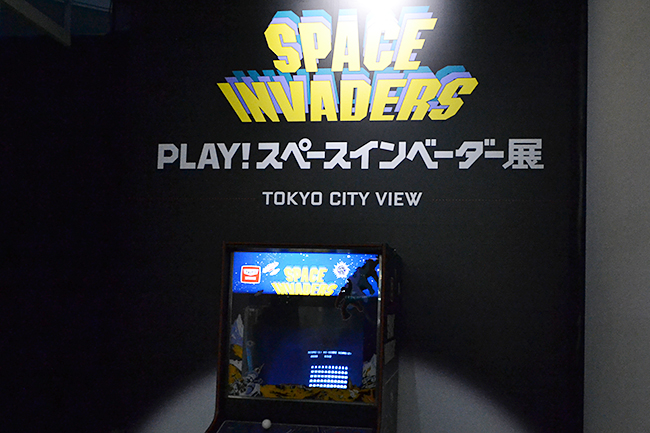 20180112_report_invaders_07