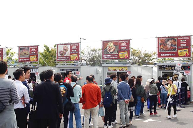 子供と一緒に楽しめるフードフェスティバル!ゴールデンウィーク(GW)期間中の2018年4月27日(金)〜5月6日(日)に「肉フェス」が東京・大阪・広島の3都市同時開催!