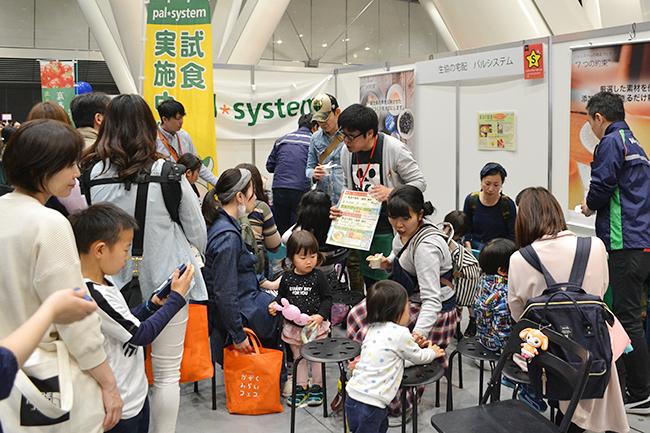 ニュース:ファミリーを応援している企業・サービスが大集合!2018年3月28日(水)・29日(木)に東京国際フォーラムで開催している入場無料のファミリーイベント、子どもと一緒に親も楽しめる「かぞくみらいフェス2018」に行ってきた様子をレポート!