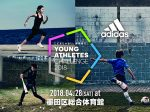 20180428_event_adidas_01