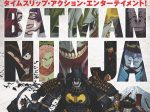 20180615_movie_batman-ninja_00