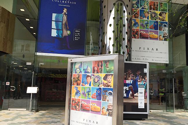 子供はもちろん大人も大好き!『トイ・ストーリー』や『インサイド・ヘッド』『リメンバー・ミー』まで、ディズニー/ピクサー長編映画全作品を一挙体験!2018年4月14日(土)〜5月13日(日)までラフォーレミュージアム原宿で開催!「ピクサー・ザ・フレンドシップ 〜仲間といっしょに冒険の世界へ〜」に行ってきた!