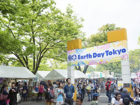 20180421_event_earthday_00
